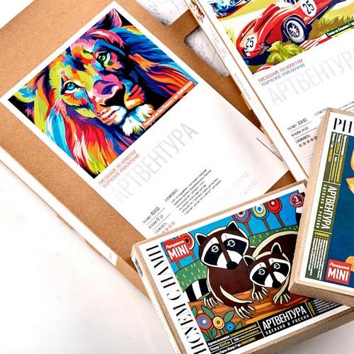Картина по номерам (раскраска) 40х50 - Щенок и бабочка ...